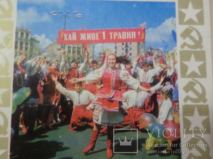 Открытка №33 Укроинка, фото №3