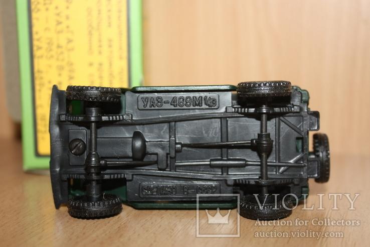 Модель-копия УАЗ-469 пластмасса 1к43 Херсон в упаковке, фото №6
