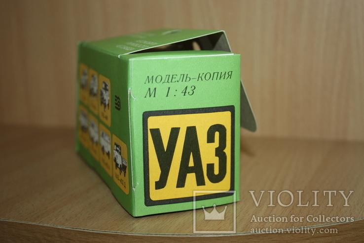 Модель-копия УАЗ-469 пластмасса 1к43 Херсон в упаковке, фото №8