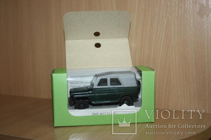 Модель-копия УАЗ-469 пластмасса 1к43 Херсон в упаковке, фото №9