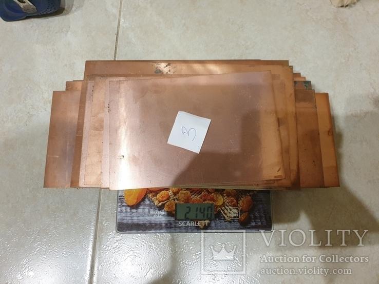 Ламель медная двухсторонняя ,1 мм,вес 2140гр,лот 3, фото №8
