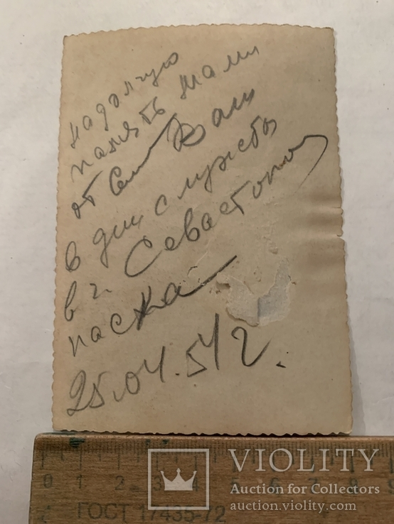 Моряк возле стены 50х годов подписаная, фото №3