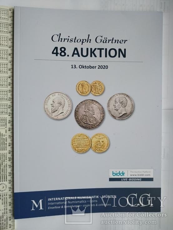 Аукционный каталог Christoph Gartner № 48 13 октября 2020 года, фото №2
