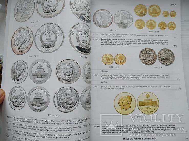 Аукционный каталог Christoph Gartner № 48 13 октября 2020 года, фото №4