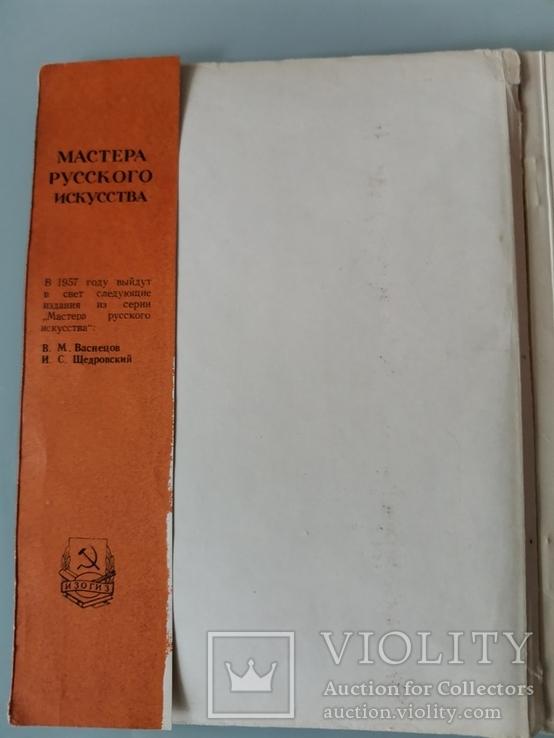 А. Венецианов. Репродукции., фото №3
