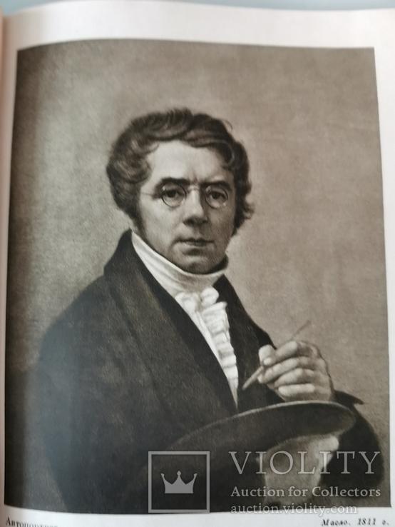 А. Венецианов. Репродукции., фото №7