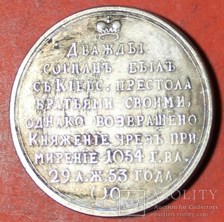 Памятная медаль ВЕЛИКИЙ КНЯЗЬ ИЗЯСЛАВ ЯРОСЛАВИЧ копия, фото №3