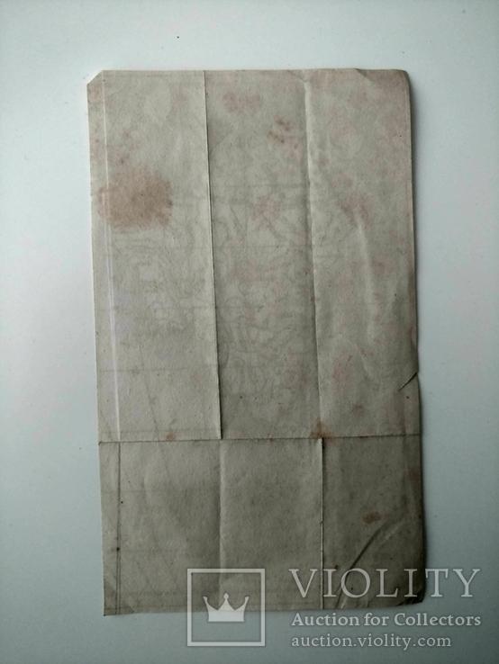1830 Южная Америка, карта (17х17) СерияАнтик, фото №7