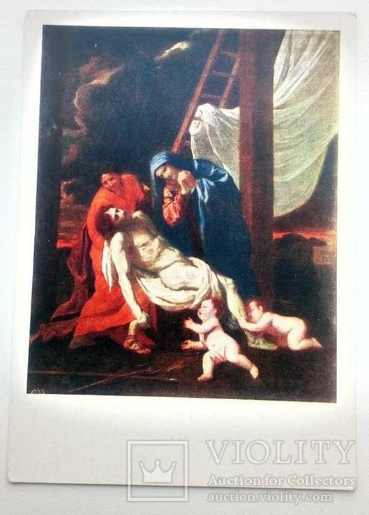 Открытка Снятие с креста 1958г. Пуссен, фото №2