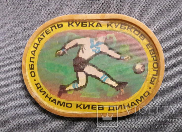 Динамо Киев. Обладатель кубка кубков Европы 1974-1975, фото №2