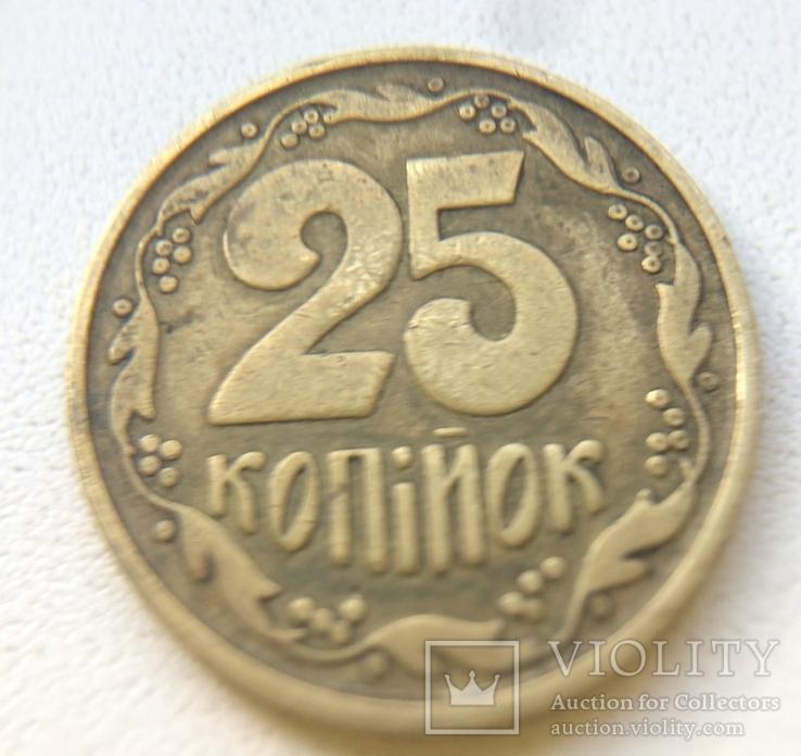 Монета 25 копеек /1992г.,бублики/., фото №2