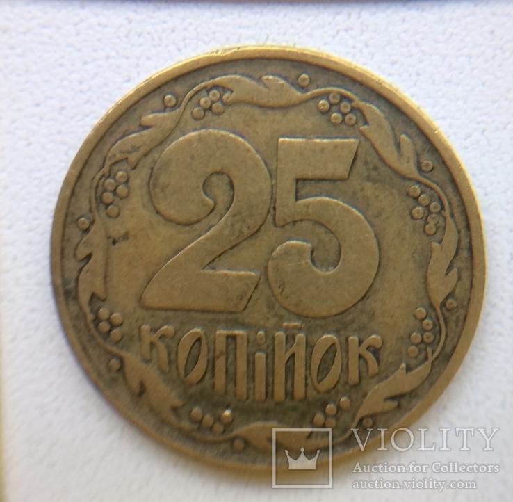 Монета 25 копеек /1992г.,бублики/., фото №5