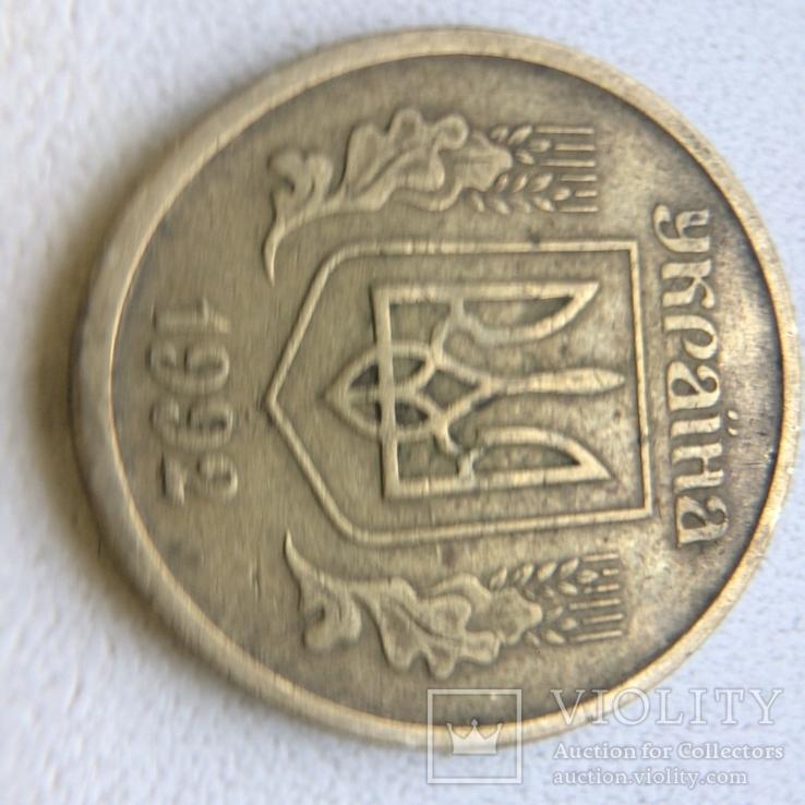 Монета 25 копеек /1992г.,бублики/., фото №7