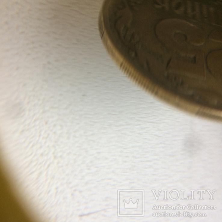 Монета 25 копеек /1992г.,бублики/., фото №13