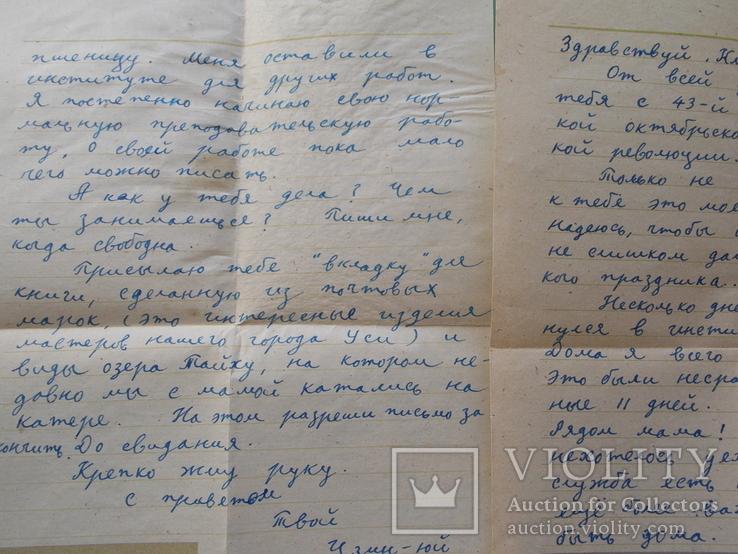 1960 г. Письмо из Китая и 2 малоразмерных фото., фото №7
