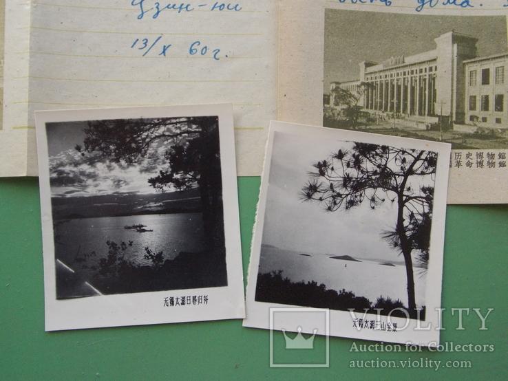 1960 г. Письмо из Китая и 2 малоразмерных фото., фото №8