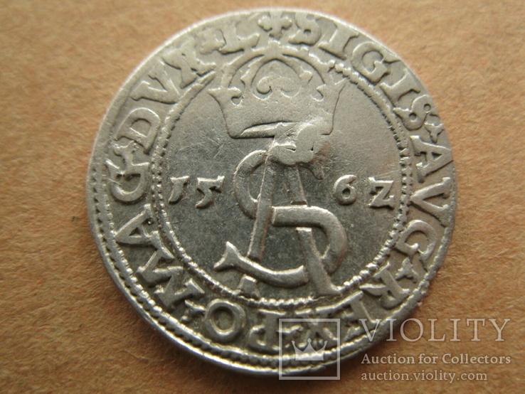 Трояк ВКЛ Сигизмунд Август  1562