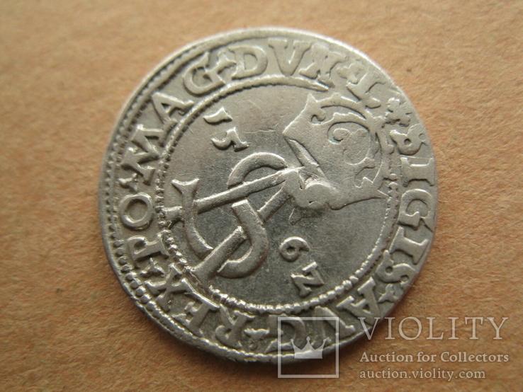 Трояк ВКЛ Сигизмунд Август  1562, фото №3