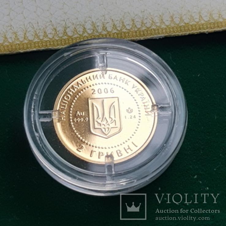Золото 2 гривні 2006 Їжак, фото №7