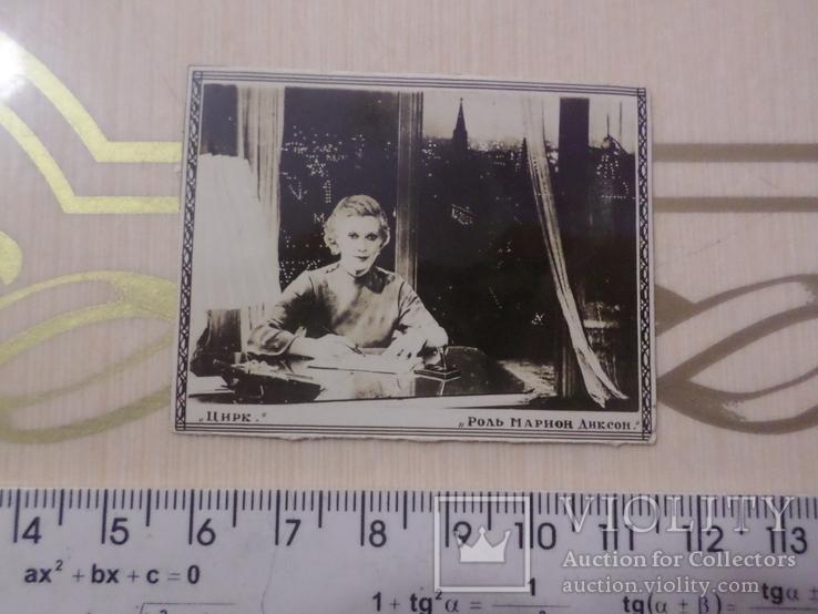 Открытка № 194, фото №2