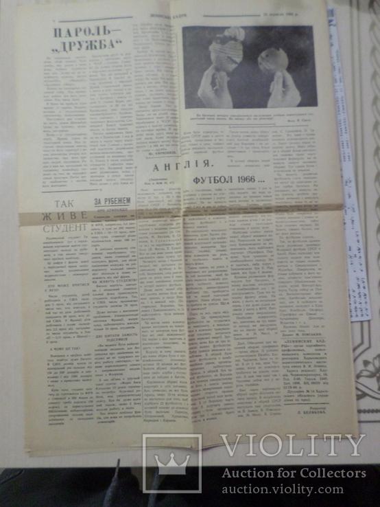 Газета ленинские кадры тираж 2.500 №2, фото №6