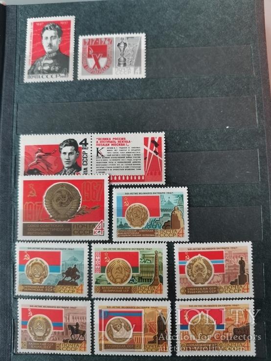 Марки СССР 1967-1968 гг. Неполные годовые, фото №6