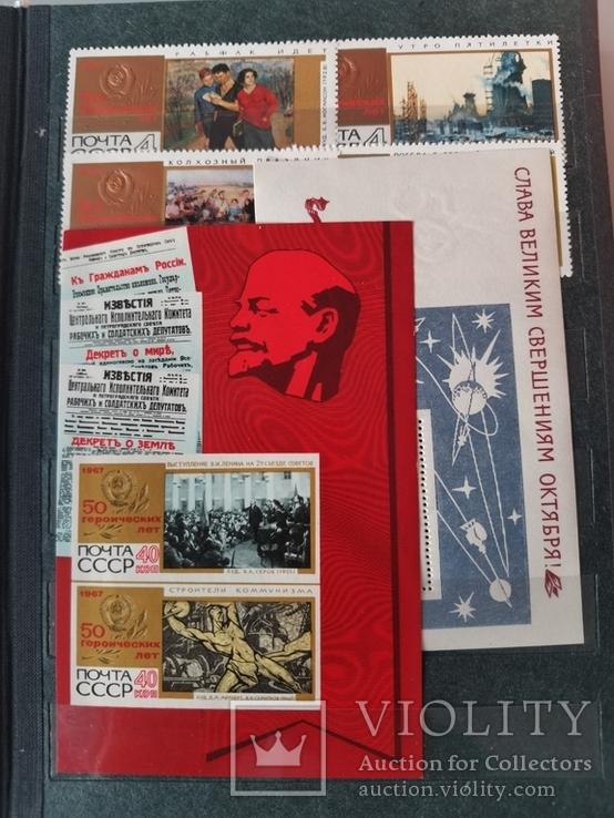 Марки СССР 1967-1968 гг. Неполные годовые, фото №10