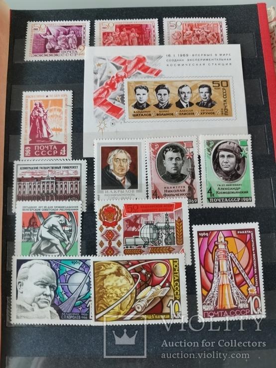 Марки СССР 1969-1970гг. Неполные годовые, фото №2