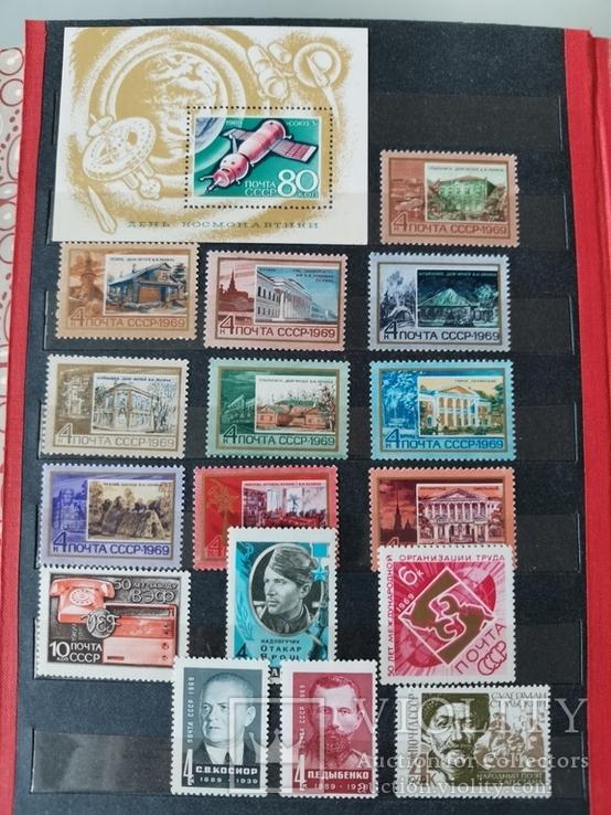 Марки СССР 1969-1970гг. Неполные годовые, фото №3