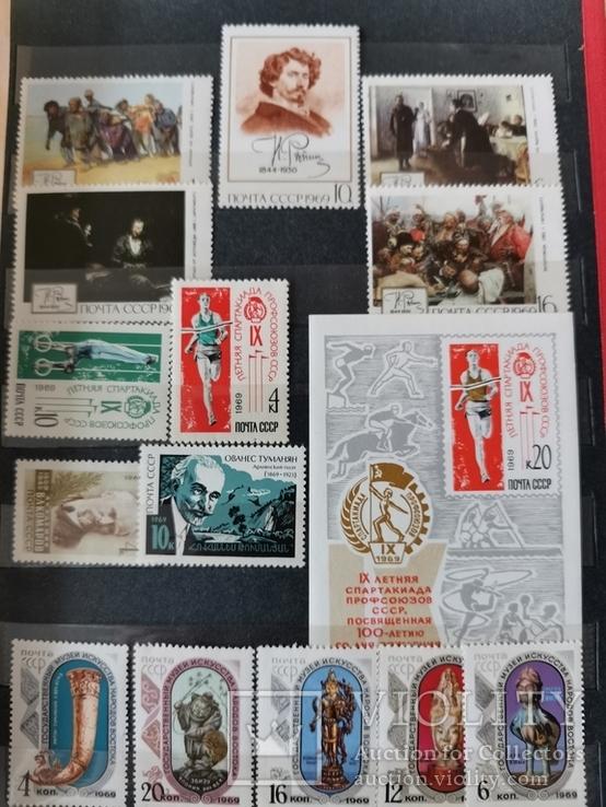 Марки СССР 1969-1970гг. Неполные годовые, фото №6