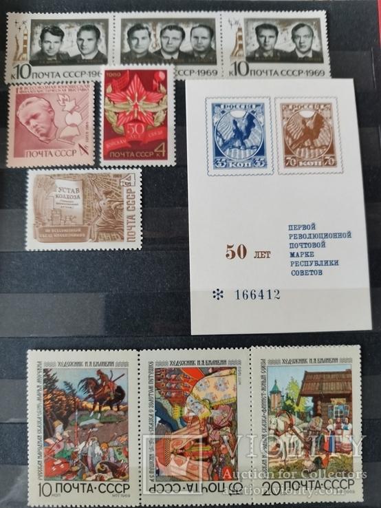 Марки СССР 1969-1970гг. Неполные годовые, фото №8