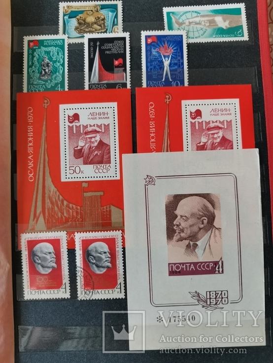 Марки СССР 1969-1970гг. Неполные годовые, фото №12