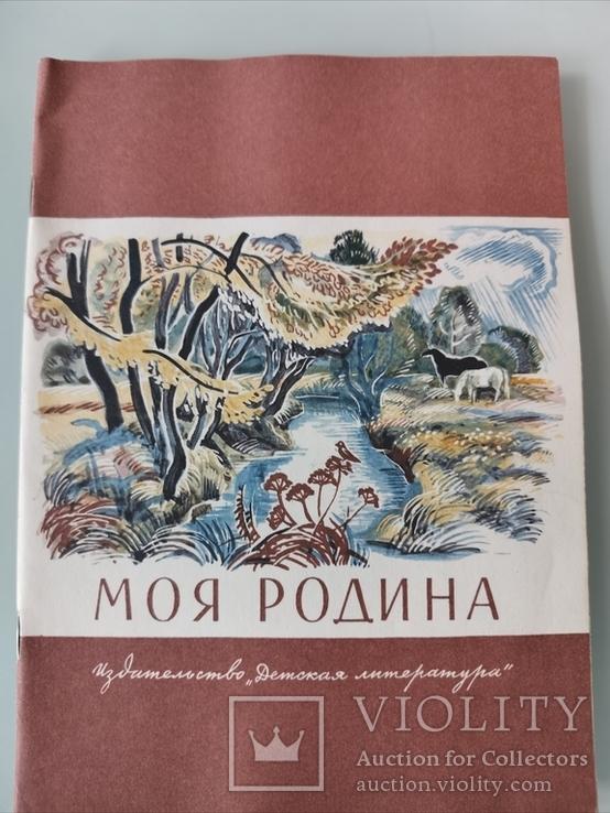 Книги детям. 10 книг, фото №6