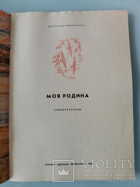 Книги детям. 10 книг, фото №7