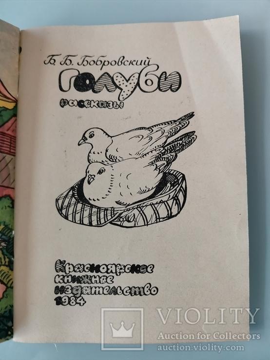 Книги детям. 10 книг, фото №11
