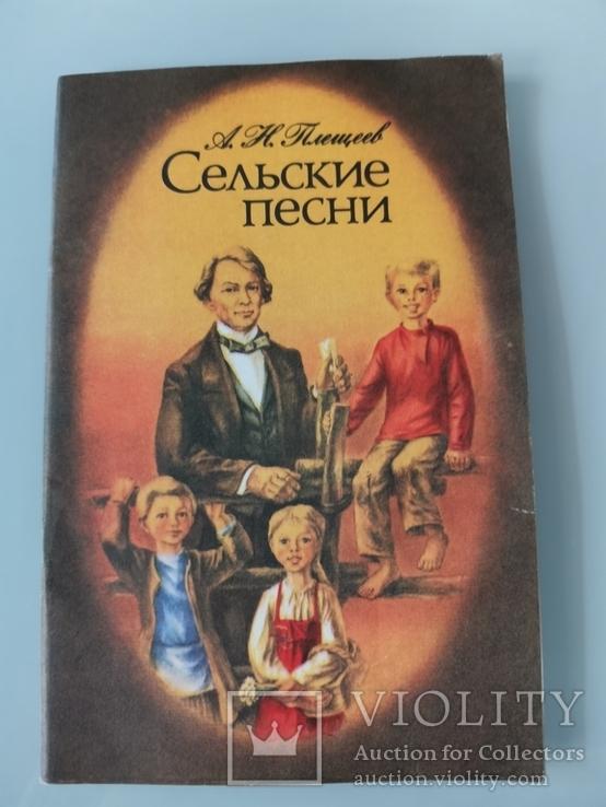 Детские книги. 6 книг., фото №10