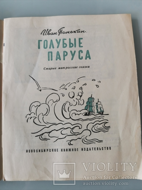 Книги детям. 8 книг, фото №9
