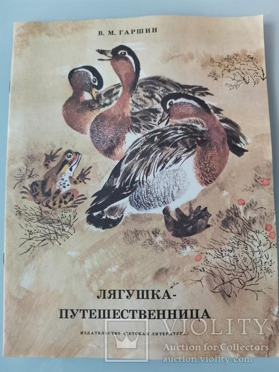 Книги детям. Большой формат. 6 книг, фото №12