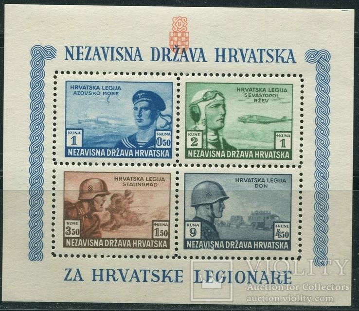 1943 Хорватия Хорватский легион Севастополь Дон Сталинград MNH **, фото №2