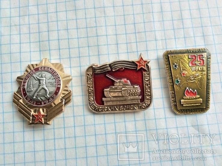 Значки на тему Победы в 1941-1945г.г.,3шт.,алюминий, фото №2