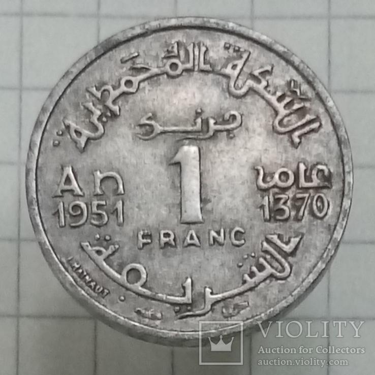 1 франк 1951г Французького Марокко, фото №2