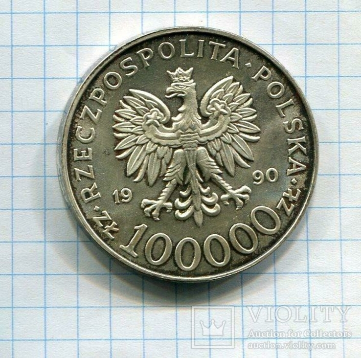 Польша 100000 злотых 1990 аUNC Солидарность, фото №3
