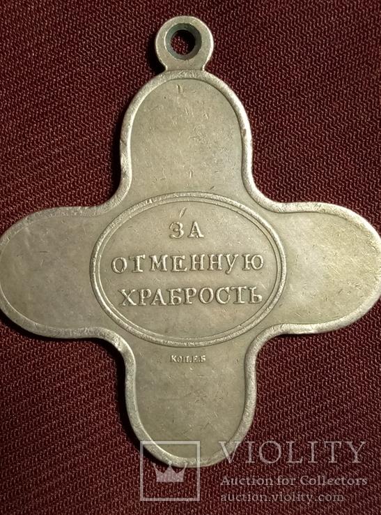 Копия Крест «За взятие Измаила» А-3, фото №2