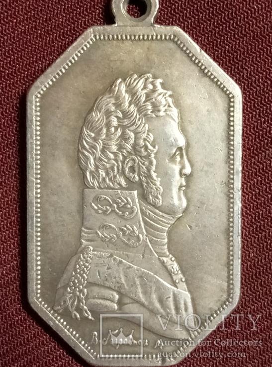 """Копия Медаль """"За путешествие вокруг света 1803−1806"""" А-7, фото №2"""