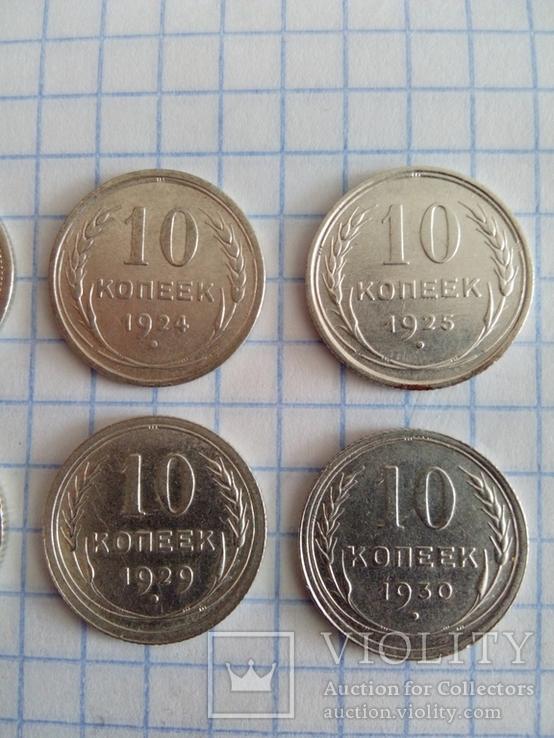 10 копеек 1922, 1923, 1924, 1925,1927, 1928, 1929, 1930гг., фото №5