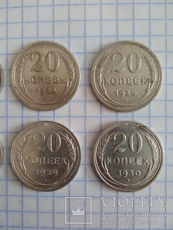 20 копеек 1922, 1923, 1924, 1925, 1927, 1928, 1929, 1930гг, фото №5
