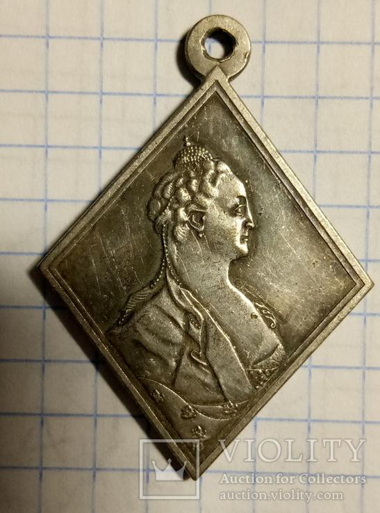 Копия В память Кючук-Кайнарджийского мира 10 июля 1774 А-28, фото №2