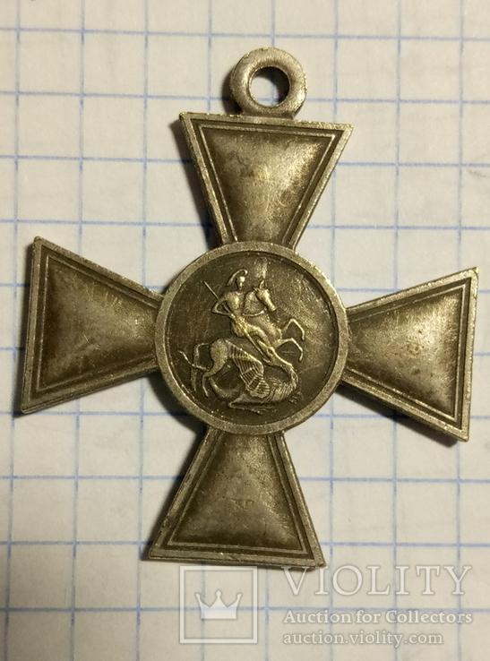 Копия Крест А-33, фото №3