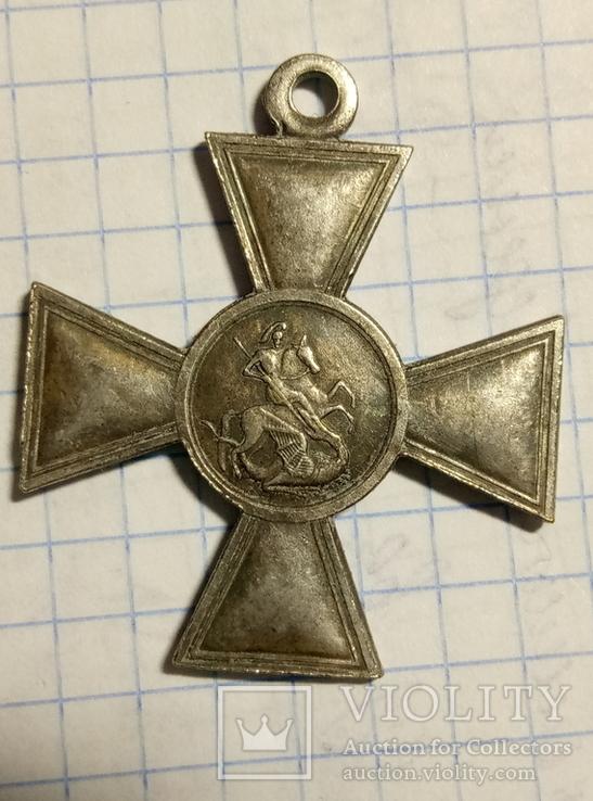 Копия Крест А-34, фото №3