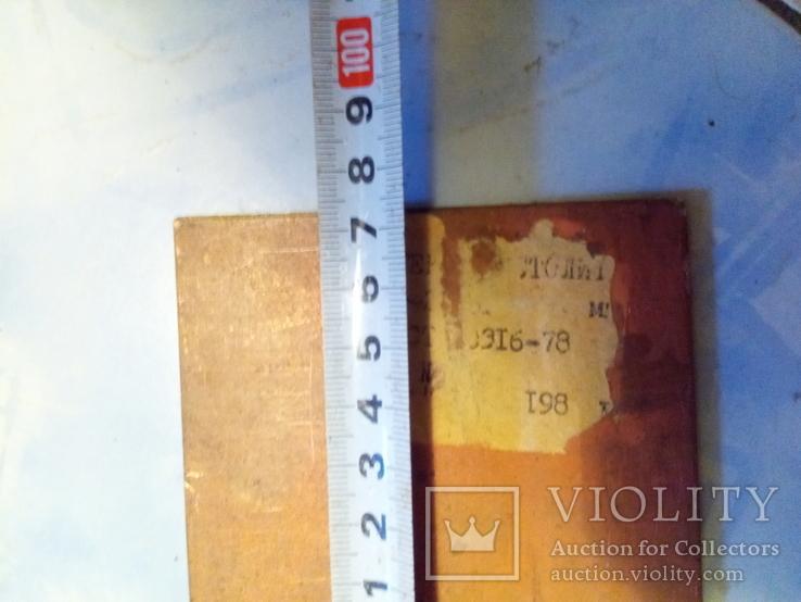 Скло-текстоліт для плат,двухсторонній і односторонній, фото №4